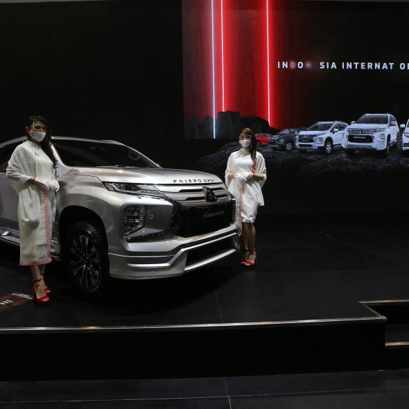 Mitsubishi iims 2021